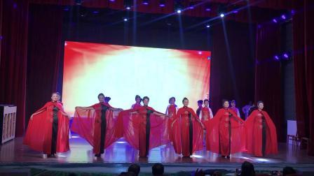 雅安珠峰时装舞蹈队参加红叶平台表演《我爱你中国》🌺🌸👍👍👏👏