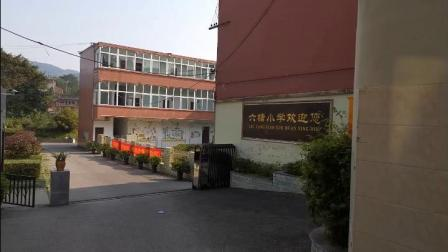 六塘风光(中国重庆璧山大路街道六合社区)