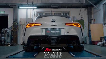 Toyota Supra 3.0T DB Test - (CB+Catless DP) w Carbon Fiber Tips