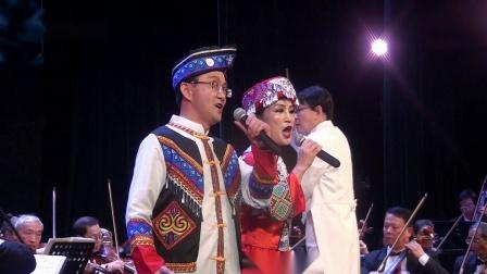 马铃儿响来玉鸟唱---演唱杨凤蓝 周坚敏 伴奏滨江交响乐团 指挥邓积良 录制彭利元