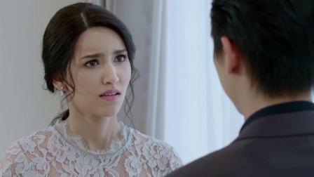 炽爱游戏:总裁不让前女友结婚,前女友:你还爱我,不料总裁的回答太意外