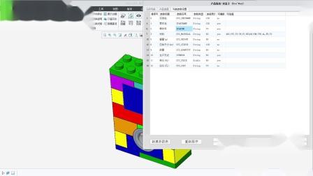 冰盒子产品报告参数模板定义方法