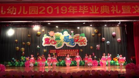 哎呀呀 广州花都学校企业年会晚会拍摄录制摄影