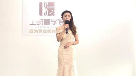 一段婚礼主持开场白 深圳全明星主持人培训 学员展示