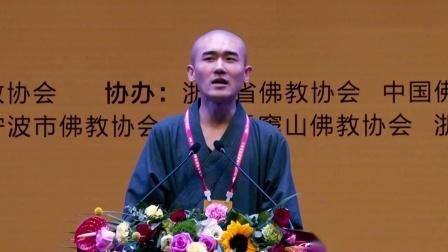 常妙法师-2019佛教讲经交流会