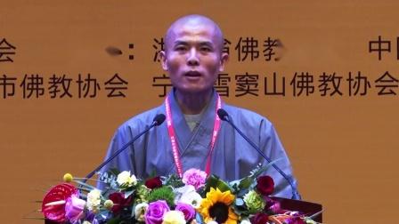 义奇法师-2019佛教讲经交流会
