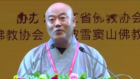 宗网法师-2019佛教讲经交流会