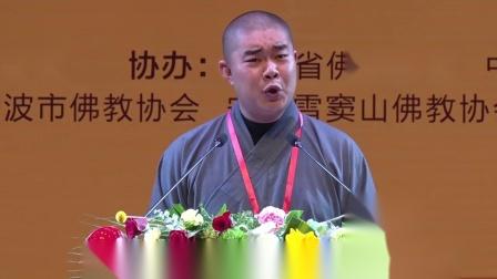 寂湛法师-2019佛教讲经交流会