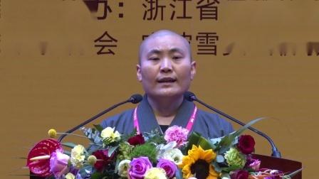惟愿法师-2019佛教讲经交流会