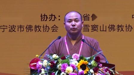 道生法师-2019佛教讲经交流会