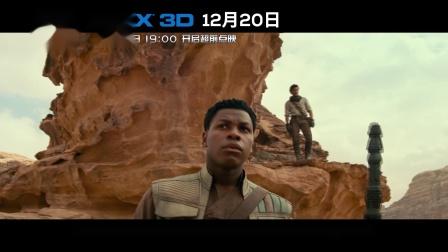 IMAX版本带你身临其境体验传奇终章