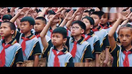 """""""我和我的祖国""""短视频征集活动宣传片"""