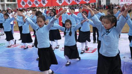 清林径实验小学四年级一班第二届体育节开幕式