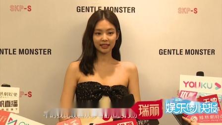 现场 JENNIE蝴蝶结抹胸裙亮相  比心表白中国粉丝