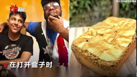 1000英镑 !世界上最贵巧克力布朗尼:包装可发光 开盒能放歌 via@新京报动新闻