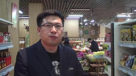 基质栽培无农药化肥绿色蔬菜进入中润超市