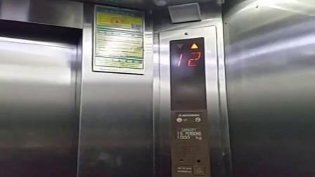 友谊商业大厦c座电梯