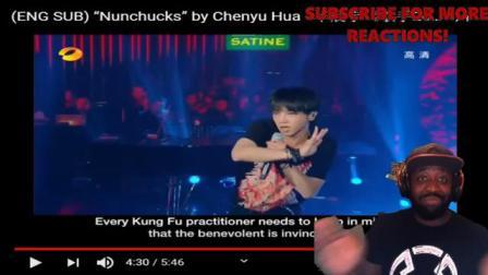 华晨宇 双截棍 海外观看反应 Chenyu Hua Nunchucks Live Reaction