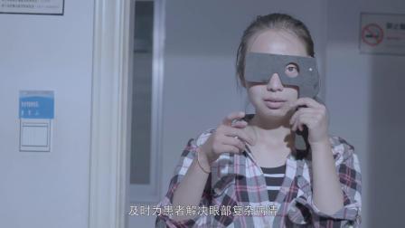 西宁三医院宣传片