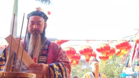 中国著名大高功焦理忠道长焰口视频