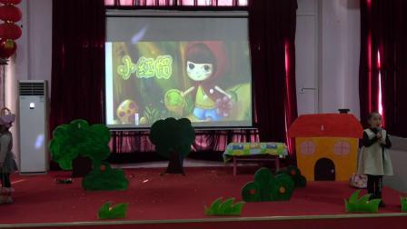 普集中心园19绘本表演上半场实况录像