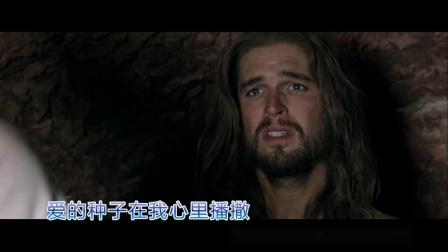 基督教歌曲大全---《泣血的爱》