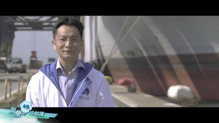 志願觀測船舶計劃70年