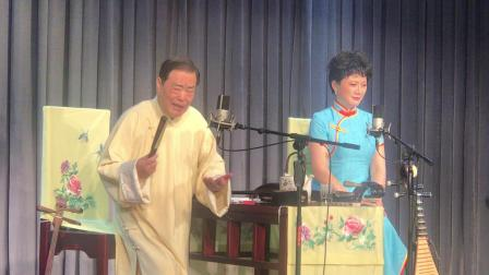 《元宰入阁》庞志英 顾佳音 2019.12.11苏州梅竹书苑2