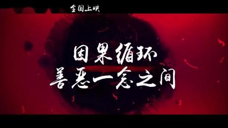 【游民星空】动画电影《妙先生》预告片