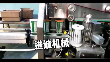 PP塑料盒封盒机~工厂车间实拍很多类型封杯机~覆膜机~压盖机等~饮料贴管机