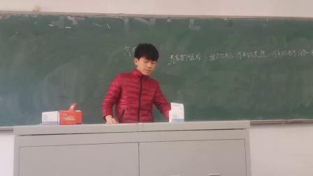 17汽修2017015838李海鹏