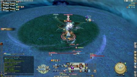 最终幻想14 重生之境 主线剧情解说 32【暴虐风神 迦楼罗】