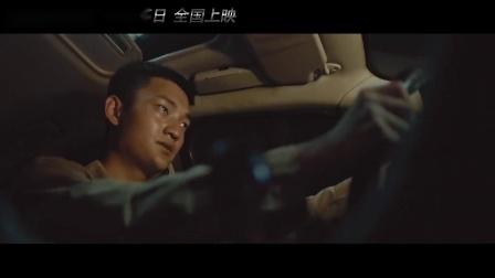 缉毒最强音!边警威武《利刃破冰》定档版预告片