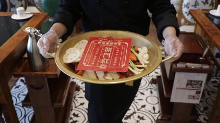 重庆火锅加盟连锁店菜品锅底,好材料出好味道!