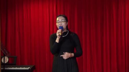 07《党啊,亲爱的妈妈》陈红 -馨艺3期声乐期末考试