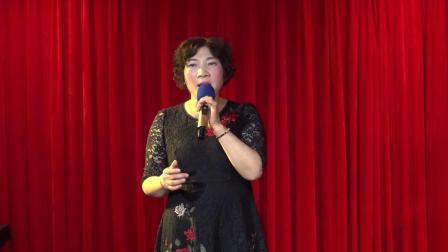 09《天路》刘惠清 -馨艺3期声乐期末考试