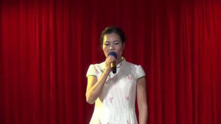 19《送别》张燕 -馨艺3期声乐期末考试