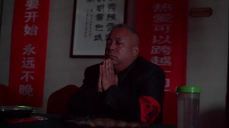 巨海集团何勇老师《打造商界特种部队》精品班乾县站精彩回顾