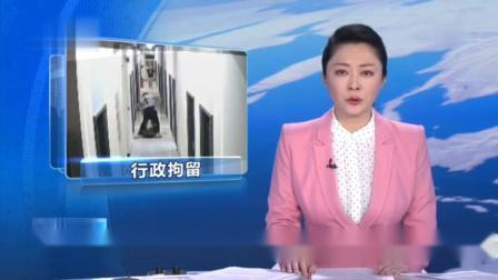 广东深圳:女子遭家暴 男友被拘留5日