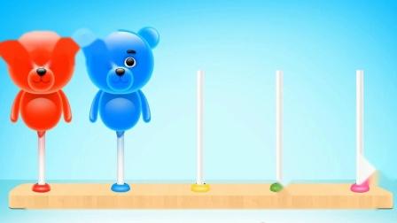 彩色冰淇淋熊游戏 认识颜色 学习英语 婴幼儿早教益智动画玩具