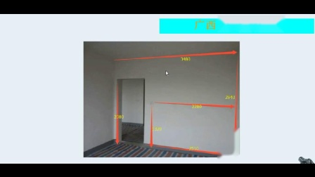 全屋定制家具CAD平面设计师培训视频