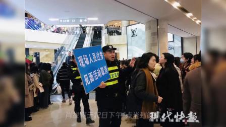 太火爆!肖战南京活动被迫取消,粉丝表示理解但舍不得走