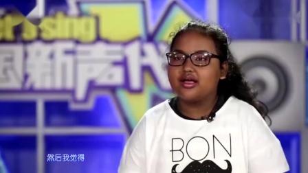 马来西亚小歌手,用歌声征服评委,薛之谦我最喜欢你