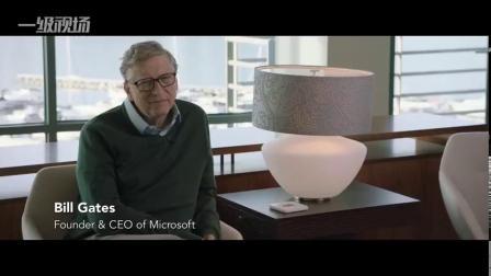【:我是《硅谷》忠实粉丝】日前,比尔·盖茨在HBO出品的情景喜剧《硅谷》第六季在大结局中客串了自己,表达对剧中初创公司创业失败的困惑,剧集开...