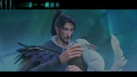 动画电影《姜子牙》首款预告 跨越人 妖 神三界 一战封神