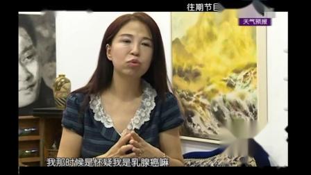 《选择》20191211为你跳支舞(中)北京电视台生活频道