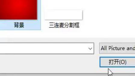 20191202流云老师讲BT元旦晚会暖场片花