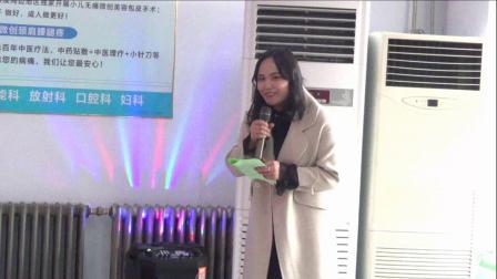 辛集市长庚医院学习传统文化纪实