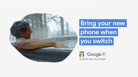 Google Fi: If an Apres Skier made a phone plan