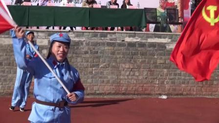 井冈山市幼儿园冬季运动会
